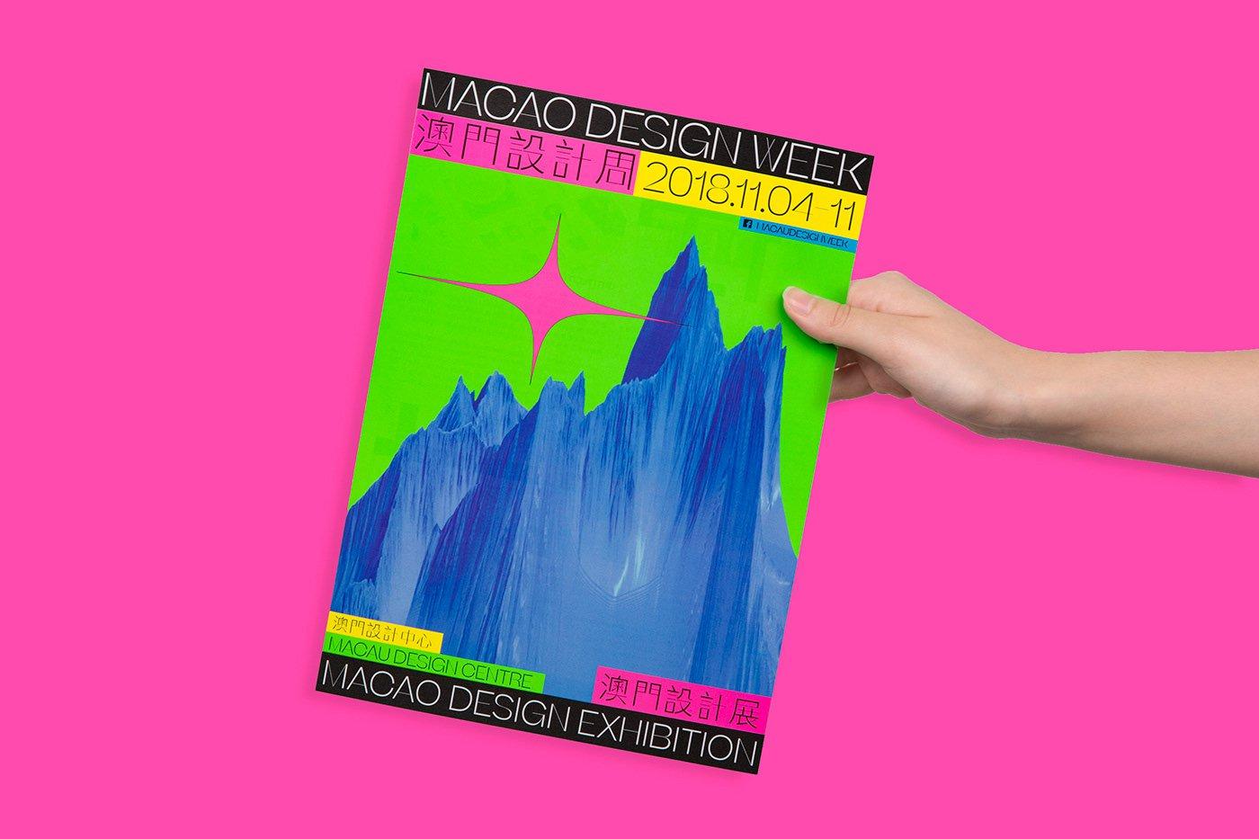 Macau-Design-Week-Beatrice-Display-1