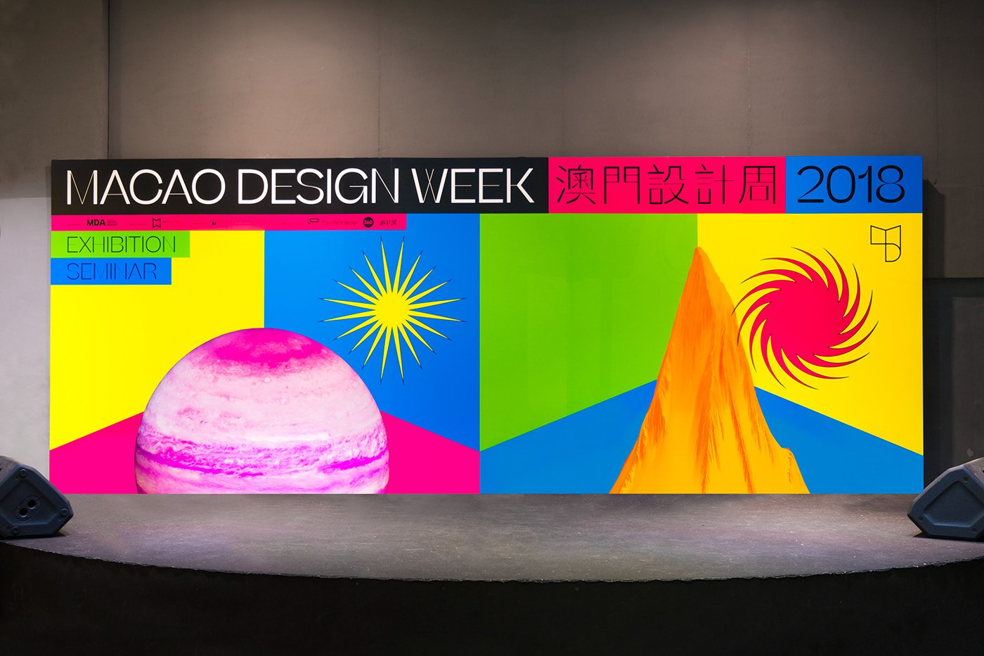 Macau-Design-Week-Beatrice-Display-2