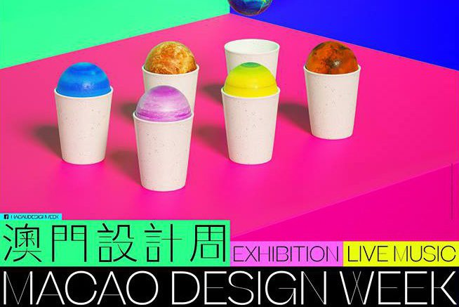 Macau-Design-Week-Beatrice-Display-3