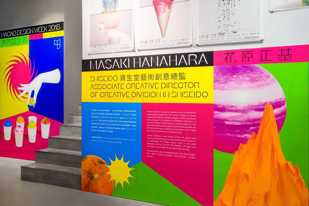 Macau-Design-Week-Beatrice-Display-7