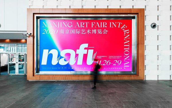 BeatriceDisplay-NAFI-7.jpg