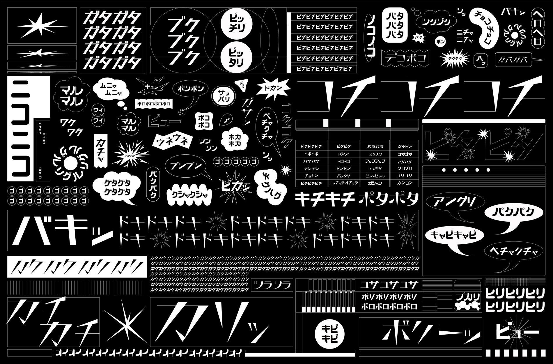 Emi Takahashi 1.jpg