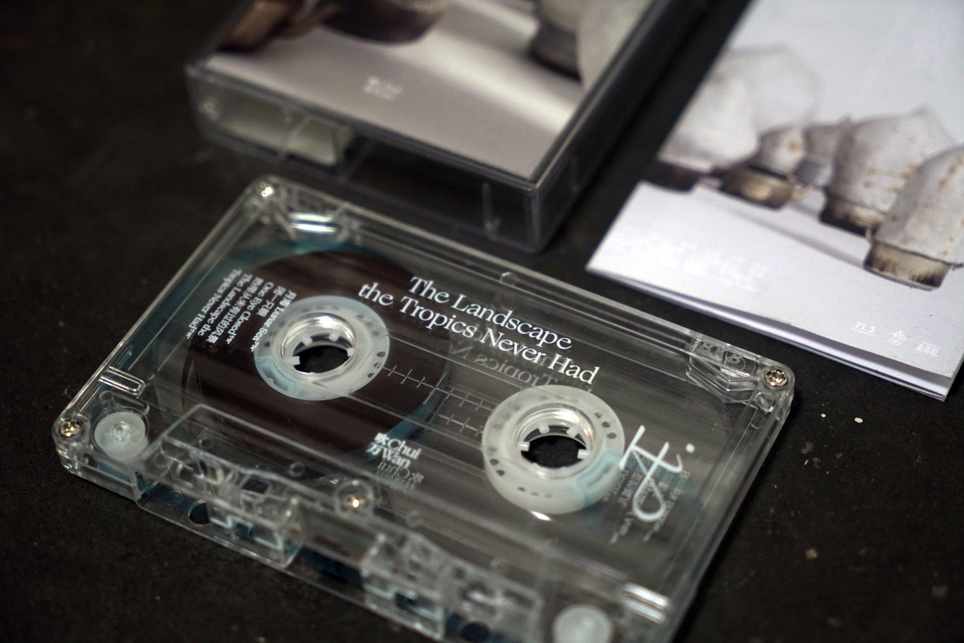 Ogg-Chuiwan-Cassette-2.jpeg