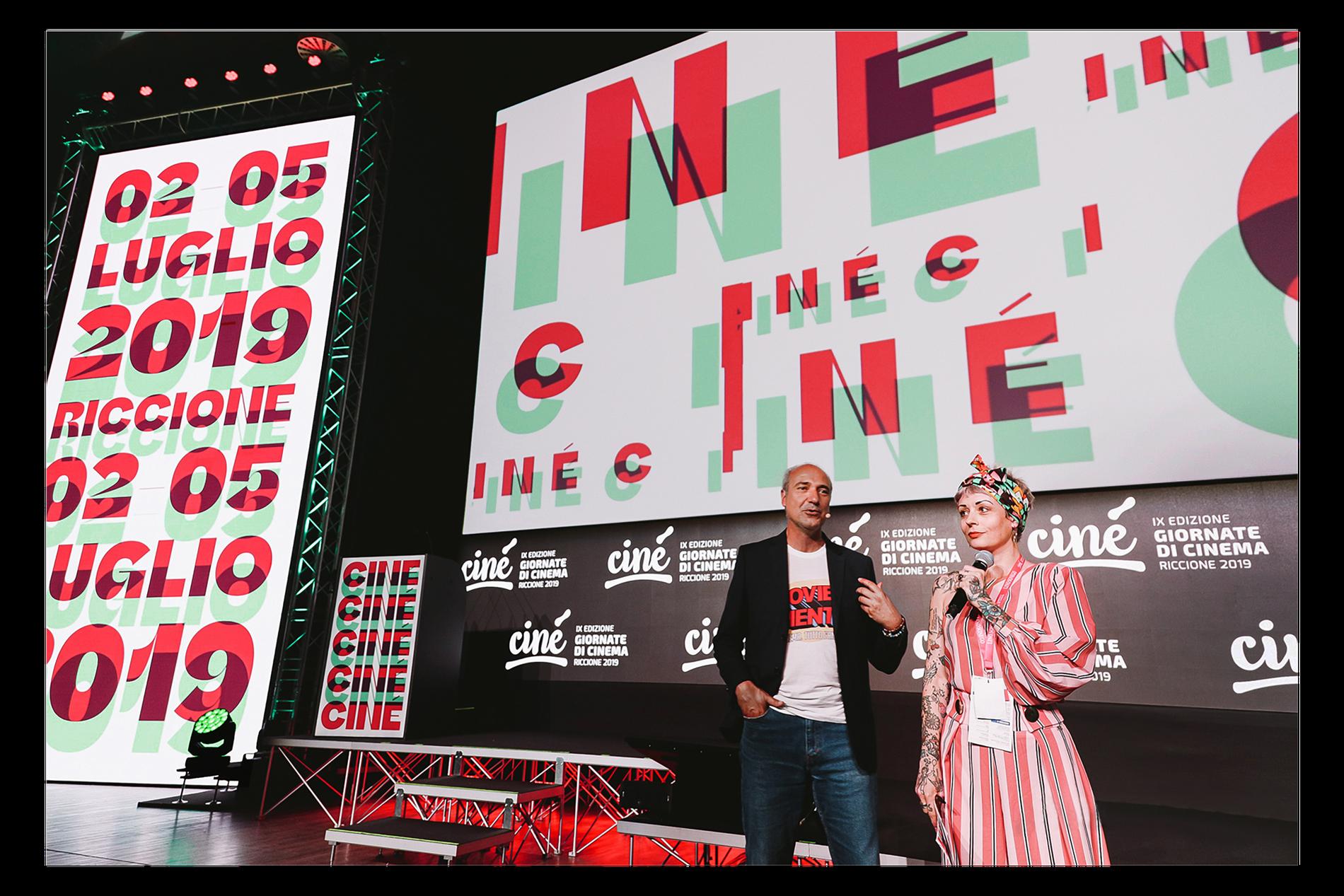 PaulaDelMas_Cine_cinema_festival_design_digital_3.jpg
