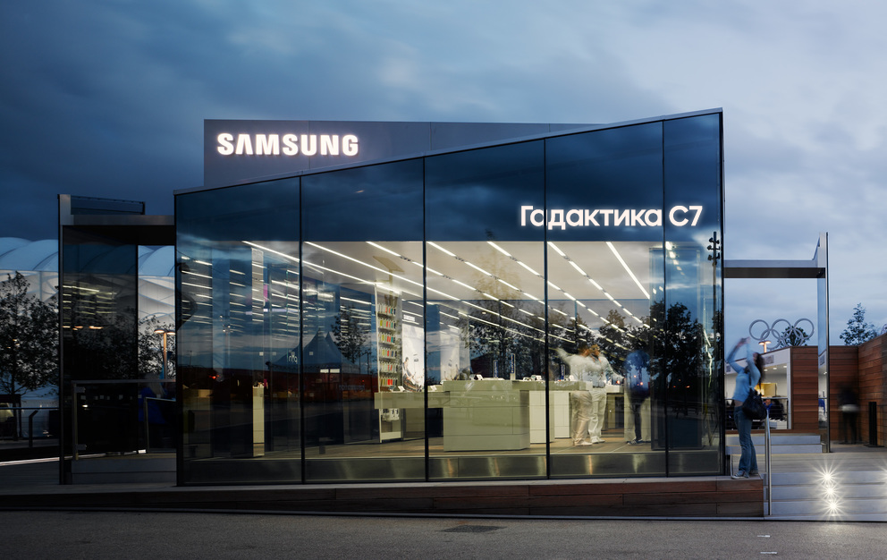 ST-Samsung-Sharp-Sans-Cyrillic-Building