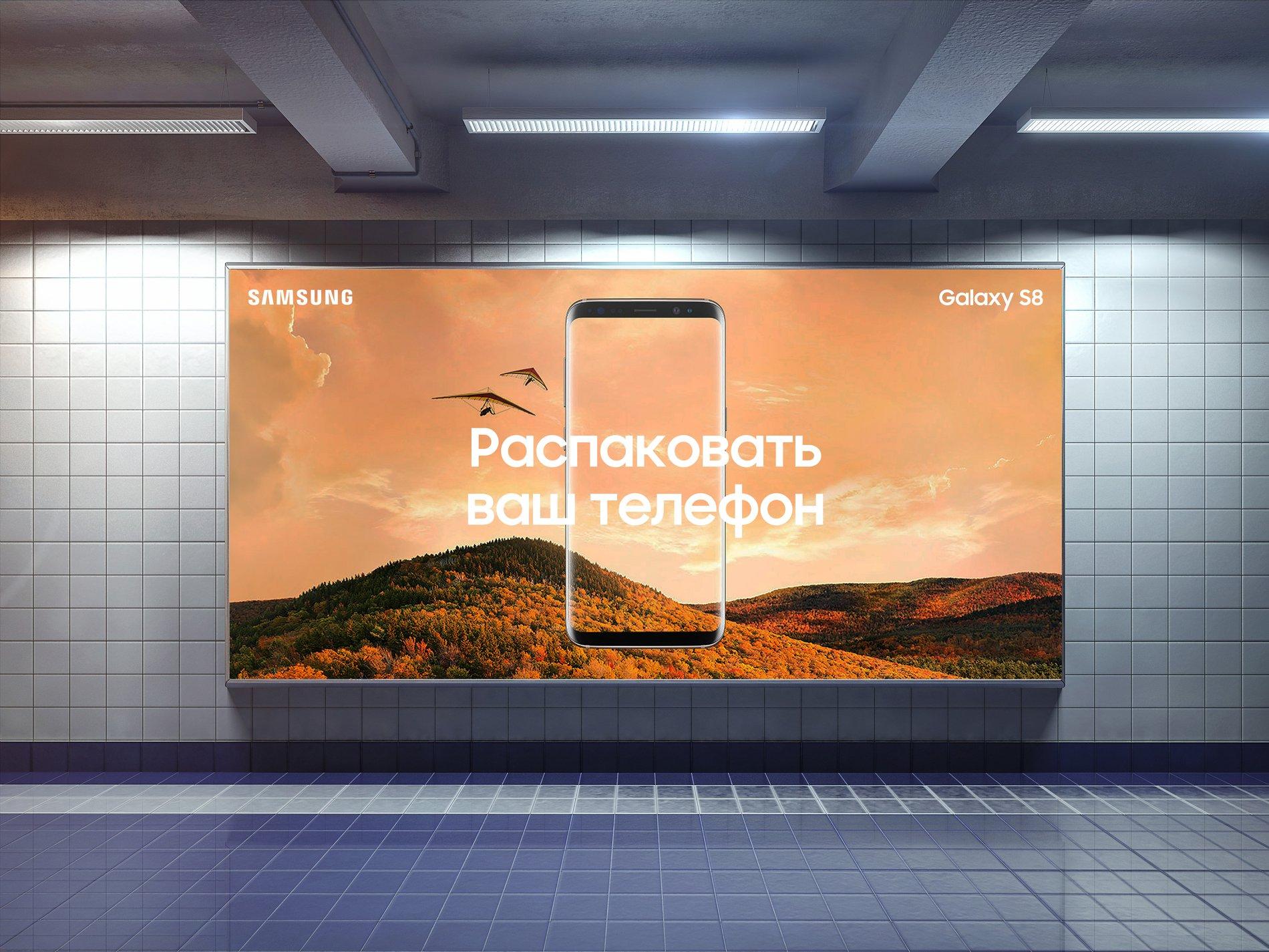ST-Samsung-Sharp-Sans-Cyrillic-Metro-Billboard