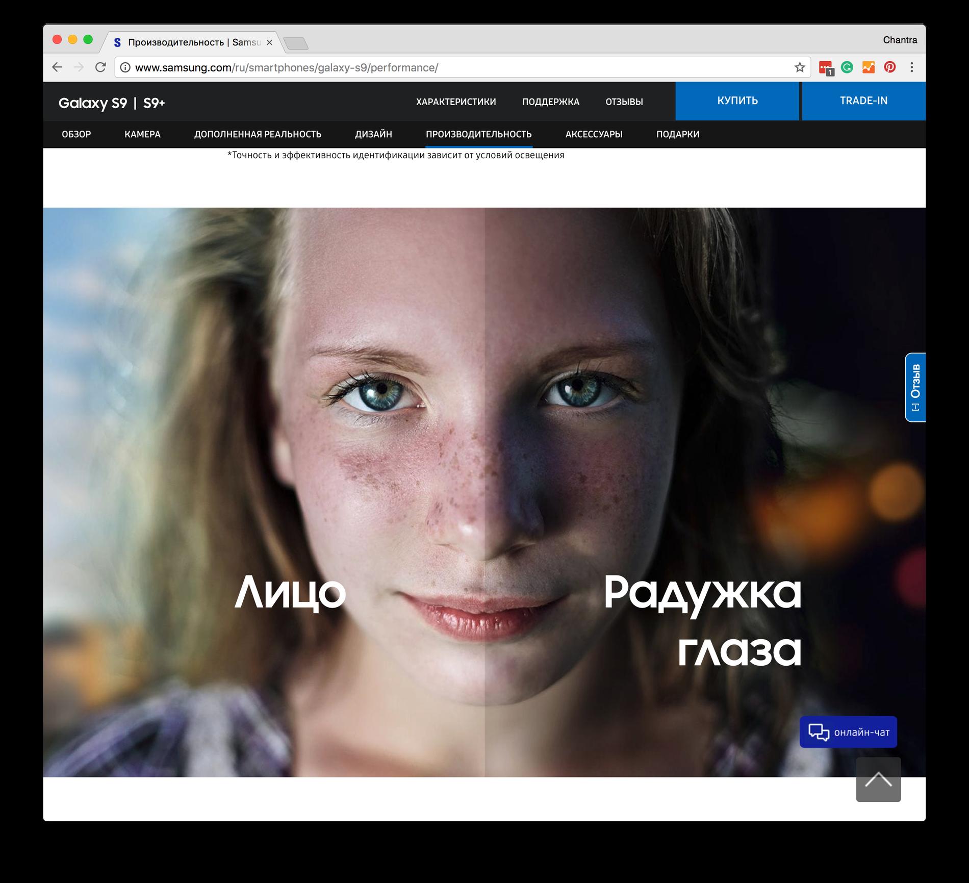 ST-Samsung-Sharp-Sans-Web-Cyrillic-12