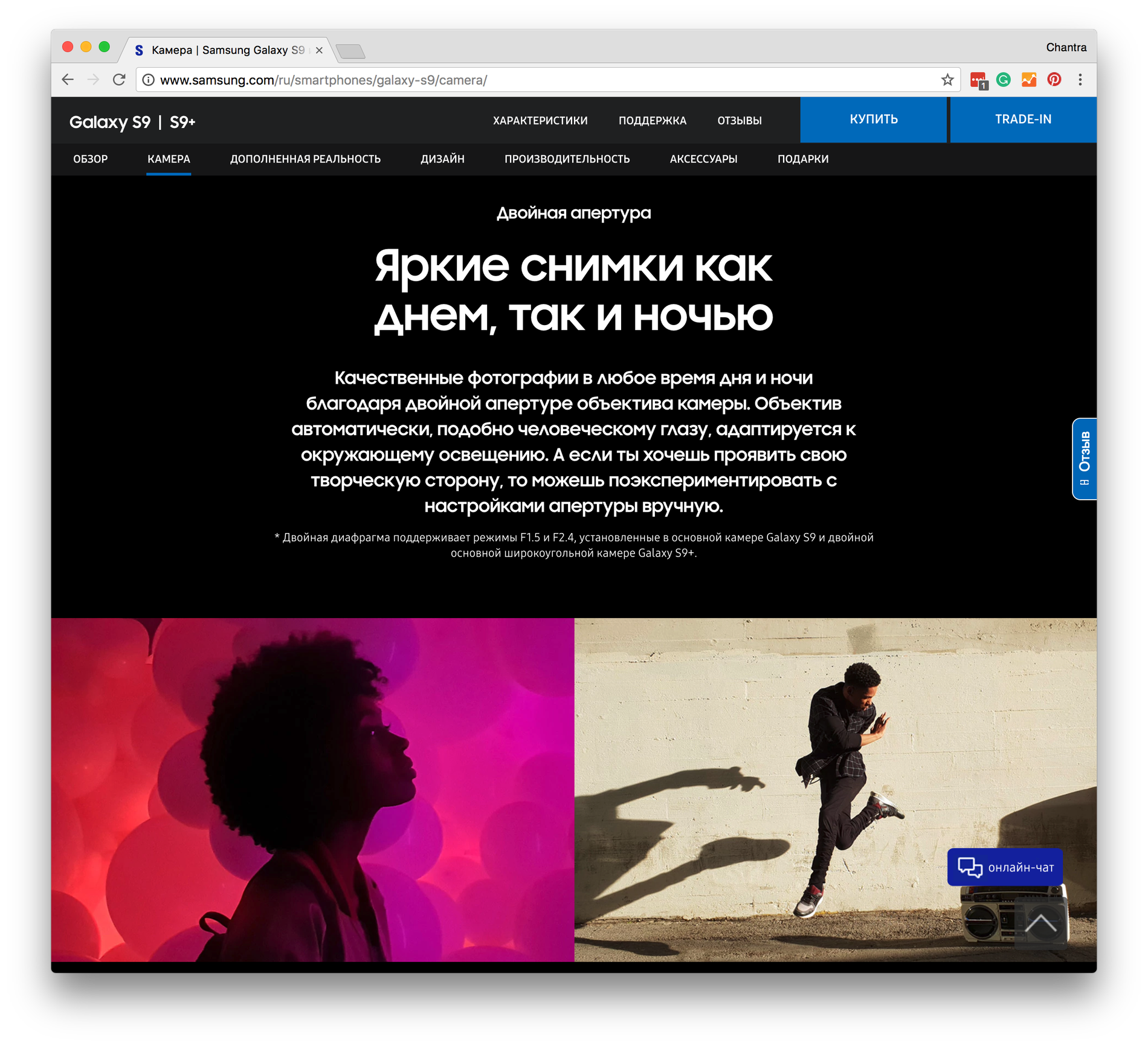 ST-Samsung-Sharp-Sans-Web-Cyrillic-8