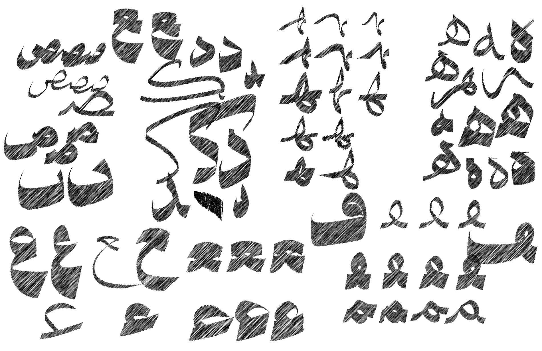 Shahd-ElSabbagh-Portfolio-Sketch